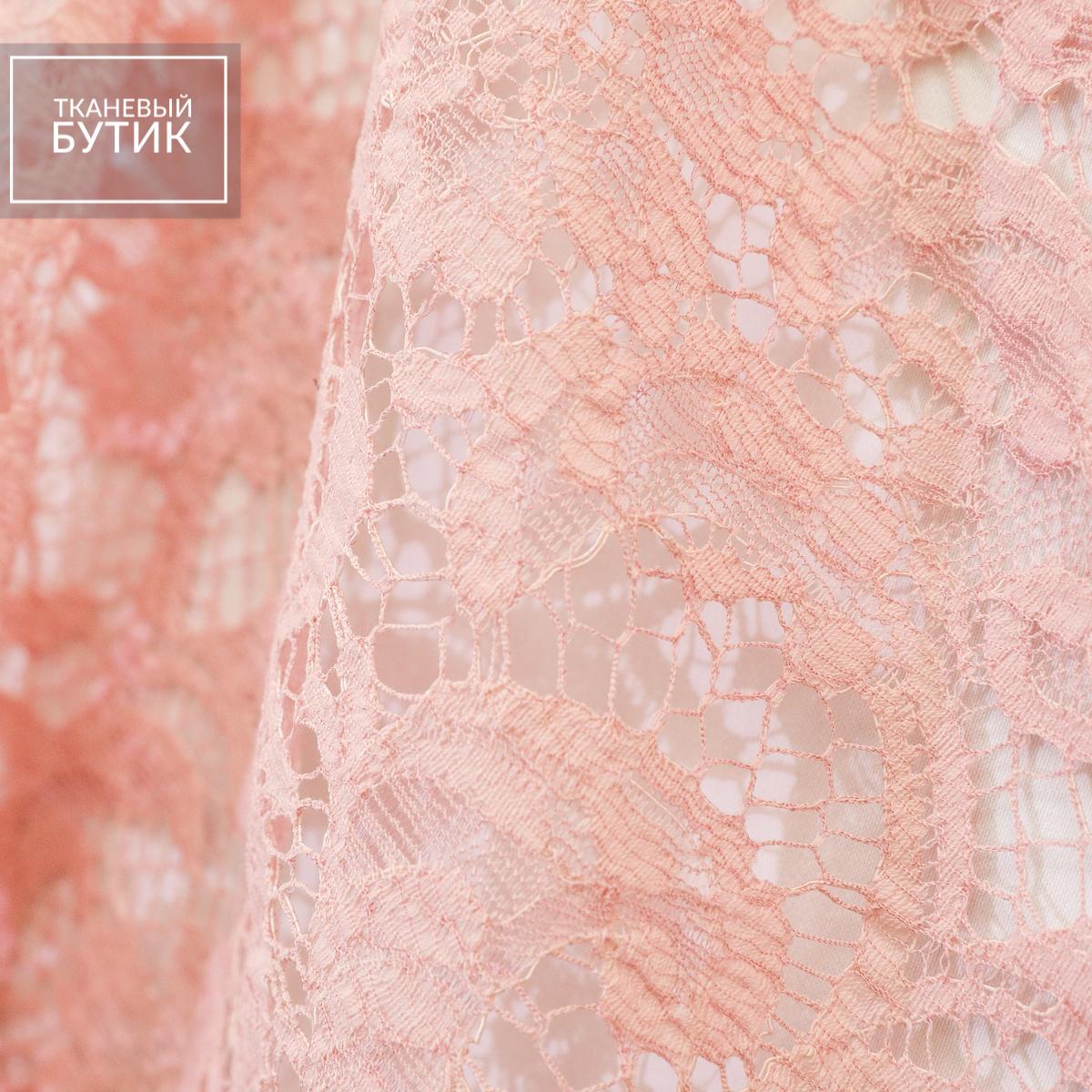 Французское кордовое кружево Riechers Marescot от Sophie Hallette, нежный розовый цвет