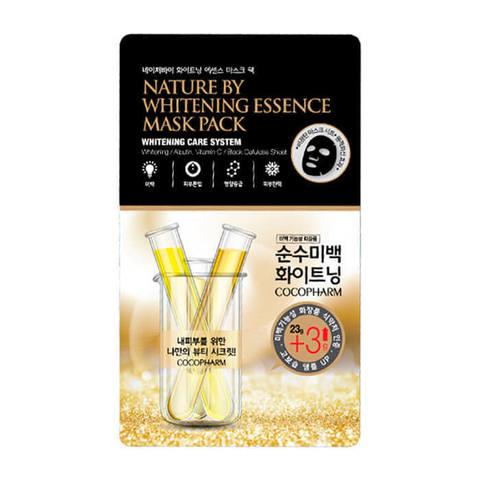 NATUREBY Маска для осветления и увлажнения кожи 26г