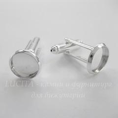 Основа для запонок с сеттингом для кабошона 10 мм (цвет - серебро), 18х18 мм, пара