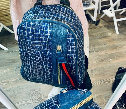 Рюкзак блестящий Синий-Серебристый с молнией LOLA маленький