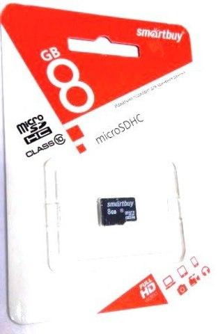 micro SDHC карта памяти Smart Buy  8GB Сlass 10 (без адаптеров)