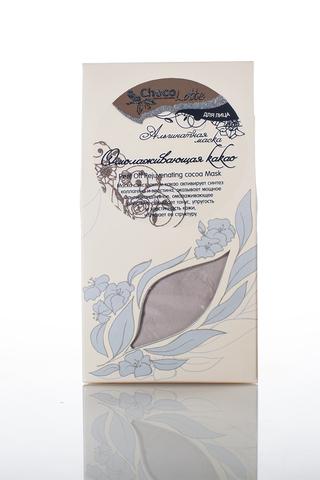 Альгинатная маска для лица Омолаживающая Какао/Peel Off Rejuvenating cocoa Mask/150мл/50гр ТМ ChocoLate