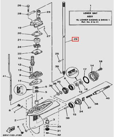 Вал вертикальный для лодочного мотора F5 Sea-PRO(18-29)