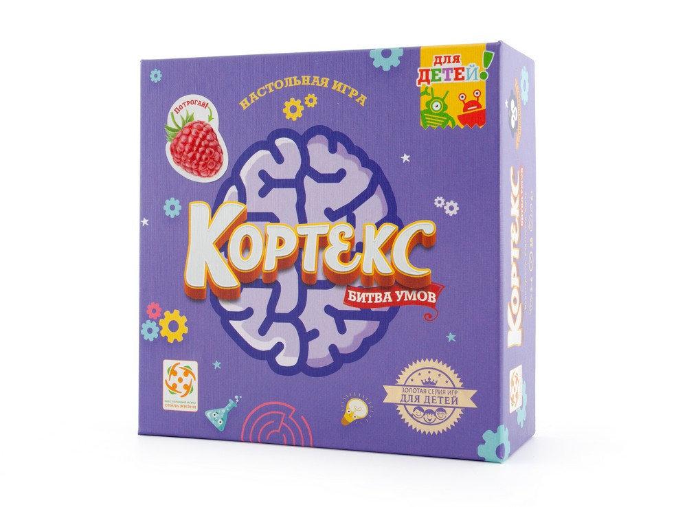 Настольная игра Кортекс для детей