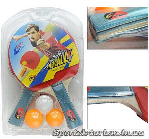 Набор для настольного тенниса Challenger Macical (MT-805) 2 ракетки и 3 шарика