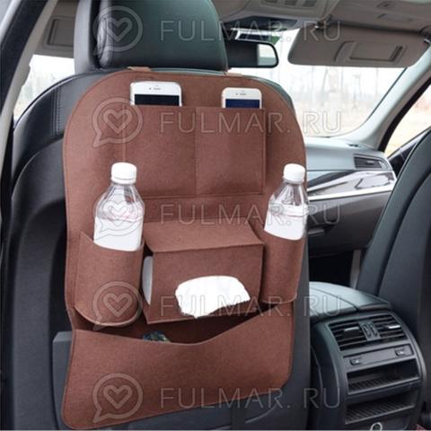Органайзер для спинки сиденья авто Коричневый