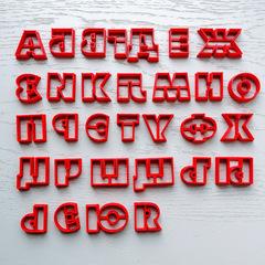 Алфавит Futuris