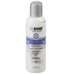 Сыворотка  полирующая для  секущихся кончиков волос несмываемая 150 мл Revivor