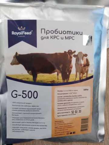 Пробиотик для КРС и МРС G-500 (500г)