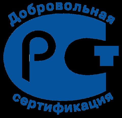 Добровольная сертификация продукции и оборудования
