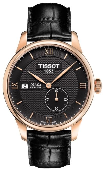 купить часы мужские наручные в москве