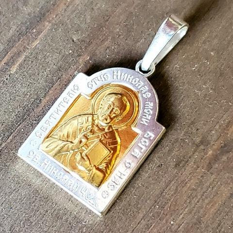 Нательная именная икона святой Николай Чудотворец с позолотой кулон медальон с молитвой