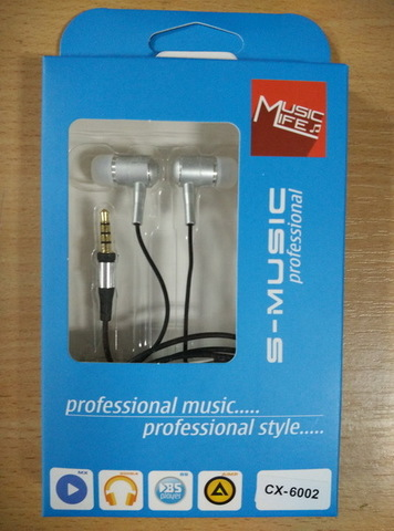 Гарнитура S-Music Professional CX-6002 silver
