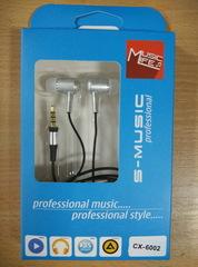 Гарнитура S-Music Professional CX-6002 silver