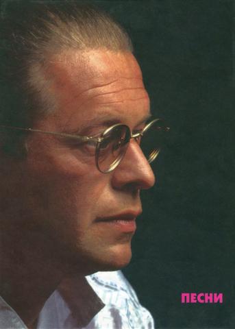 Б.Г. Песни - Единственное полное собрание всех текстов песен Бориса Гребенщикова