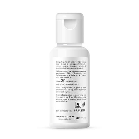 Антисептик гель для дезинфекции рук Touch Protect 30 ml (3)