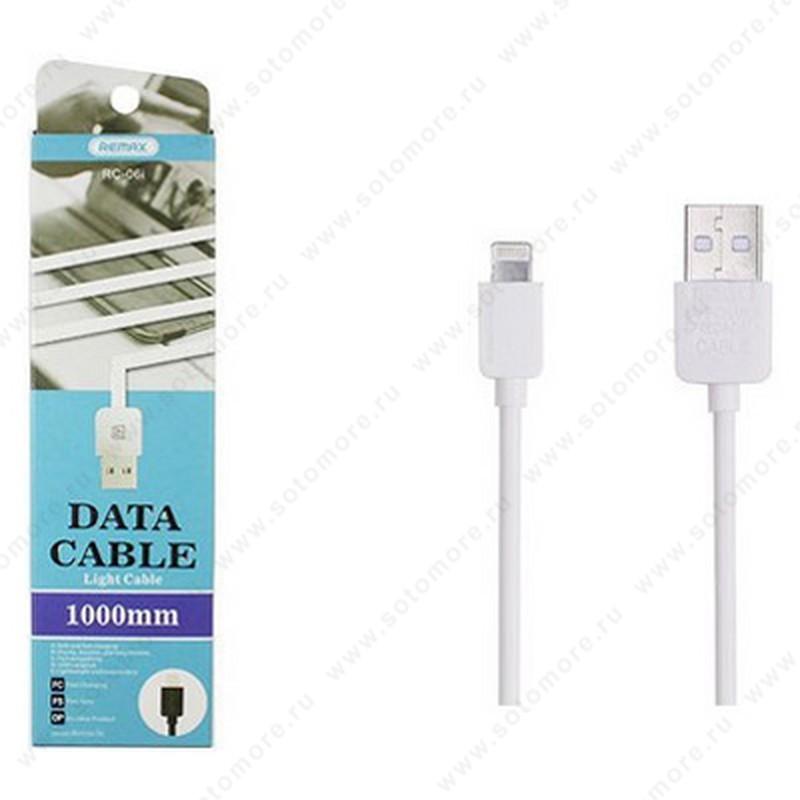 Кабель REMAX RC-06i DATA CABLE Lightning to USB 1.0 метр белый
