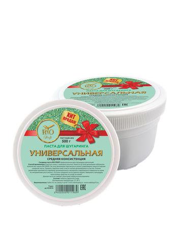 Rio Profi Сахарная паста для шугаринга УНИВЕРСАЛЬНАЯ 500гр