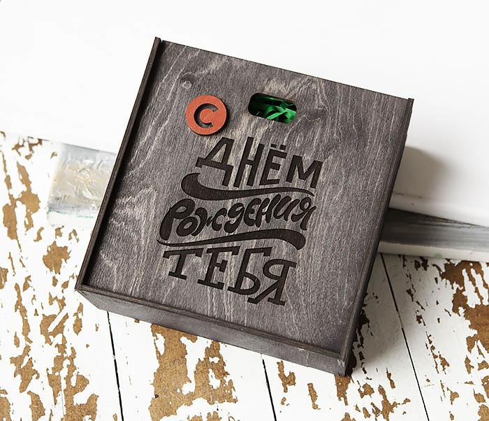 BOX227-1 Деревянная коробка для подарка на День рождения (17*17*7 см) фото 02