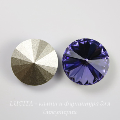 1122 Rivoli Ювелирные стразы Сваровски Tanzanite (12 мм)
