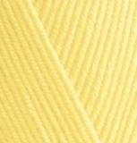 Пряжа Alize Baby Best лимон 250