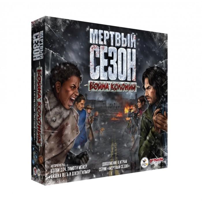 Настольная игра Мёртвый сезон. Война колоний (дополнение)