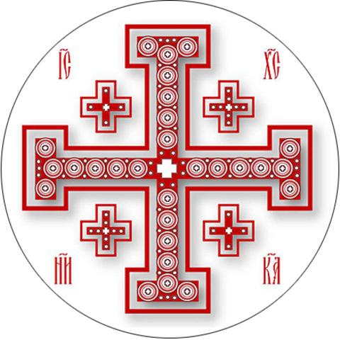 """Значок закатной """"Иерусалимский крест"""" (1)"""