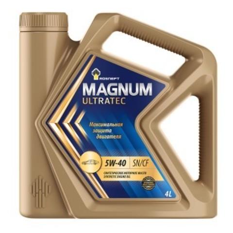 Rosneft Magnum Ultratec 5W-40