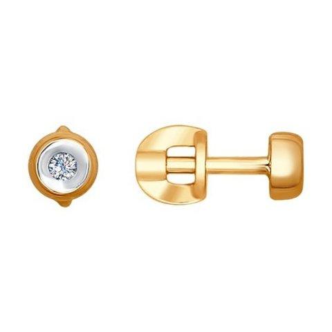1021081 - Серьги-пусеты из золота с бриллиантами