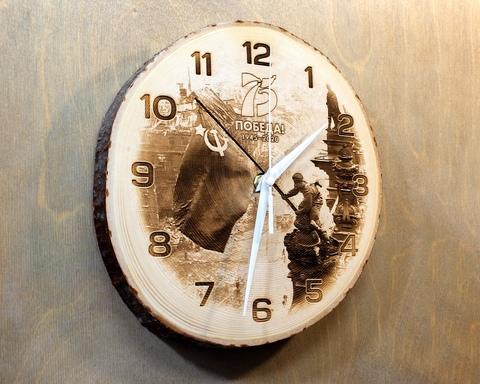 Часы ДекорКоми - 75 лет победы в великой отечественной войне