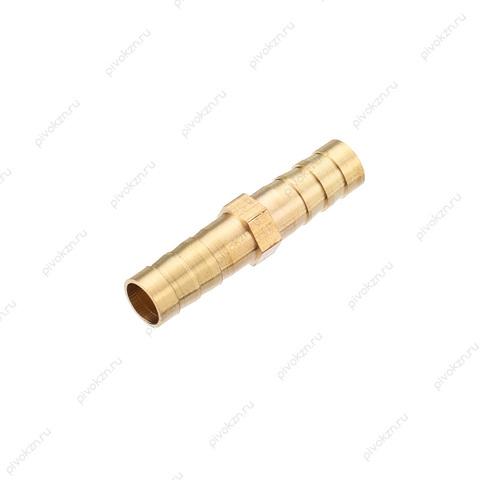 Латунный переходник для соединения шлангов с внутренним диаметром 8 и 10 мм.