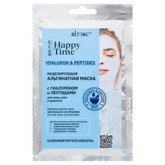 HAPPY TIME Моделирующая альгинатная маска с гиалуроном и пептидами для лица, шеи и декольте