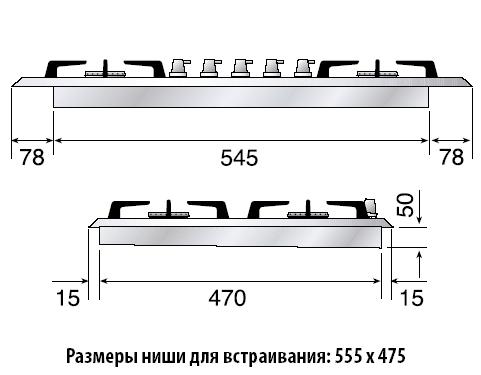 Газовая варочная панель ILVE H 70 CNV-RM медь