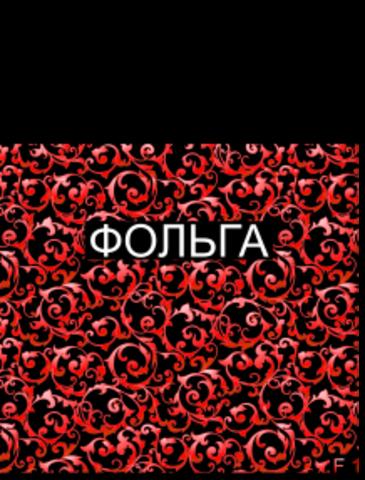 Слайдер-Дизайн  F 01 красный