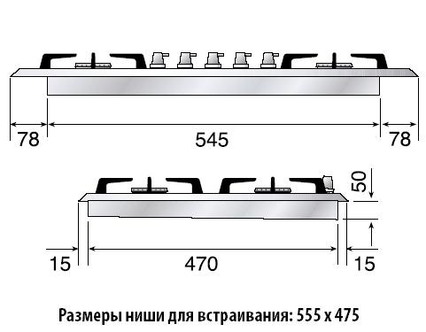 Газовая варочная панель ILVE H 70 CNV-RB красный бургундский
