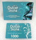 Подарочный сертификат 1000 рублей