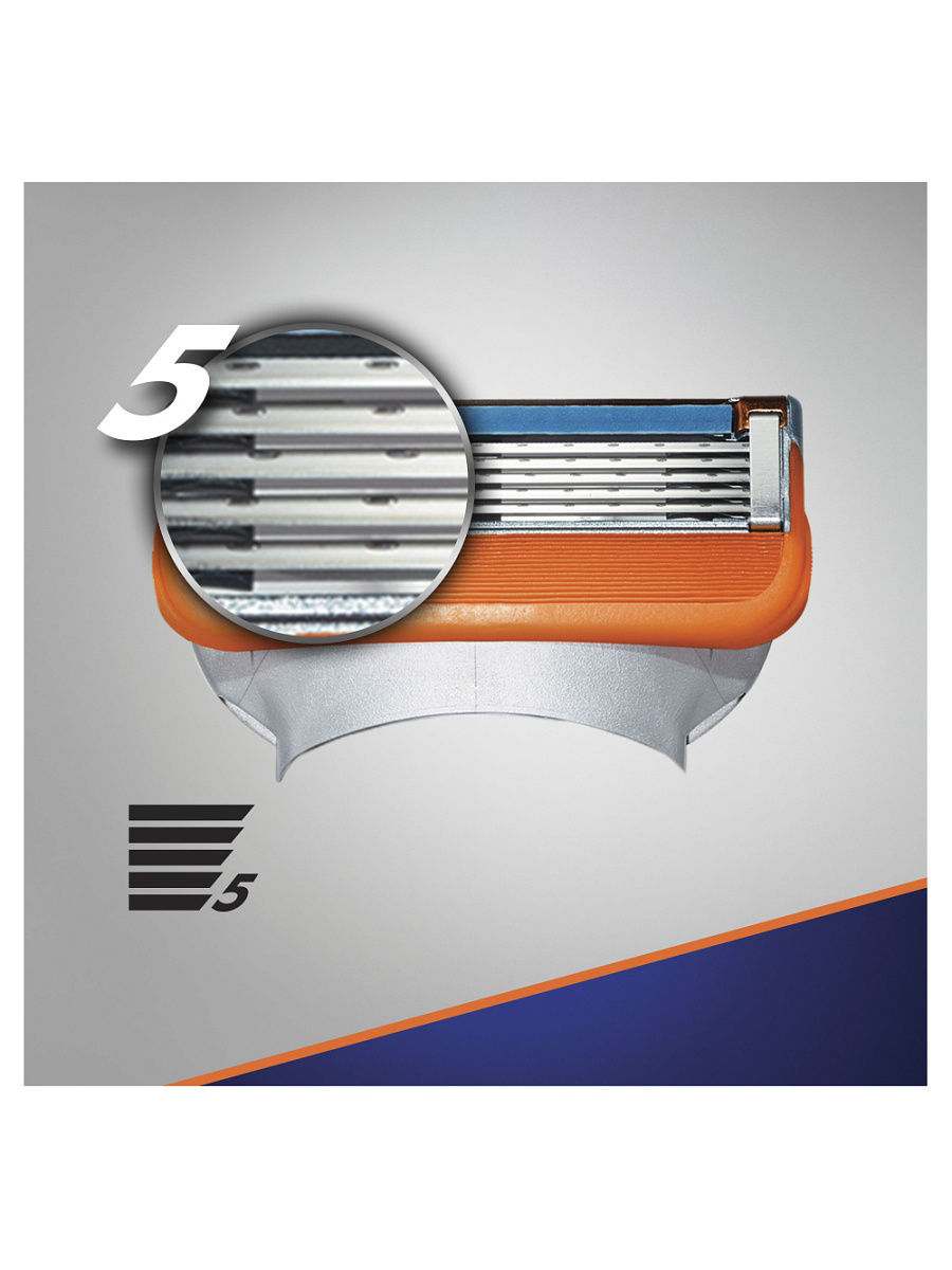 Кассеты Gillette Fusion Power 4шт.(ЭКОНОМ)