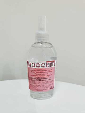 Кожный антисептик спиртовой Изосепт 150 мл спрей