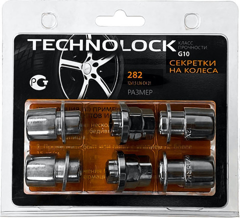 Гайка - секретная M12x1,5x36 с шайбой ключ=19/21 2 ключа