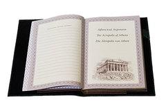 Ежедневник А5 «Ислам»