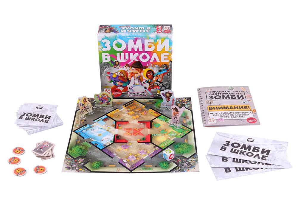 Настольная игра Зомби в школе: комплектация