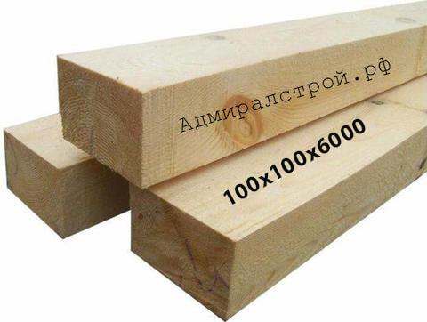 Брус обрезной 1-й сорт 100х100х6000 мм