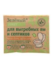 Зеленый Пакет, средство для выгребных ям и септиков (Доктор Робик)