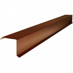 Планка торцевая (RAL 8017) коричневый шоколад (2м)