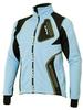 Лыжная разминочная куртка One Way Valbor Turquise женская