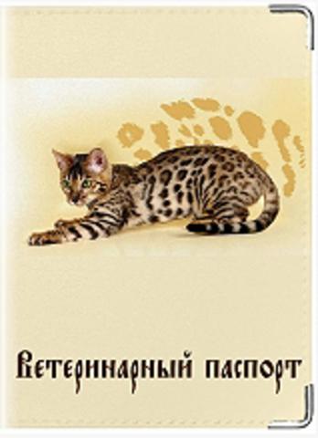 """Обложка для ветеринарного паспорта кошки """"К7"""""""