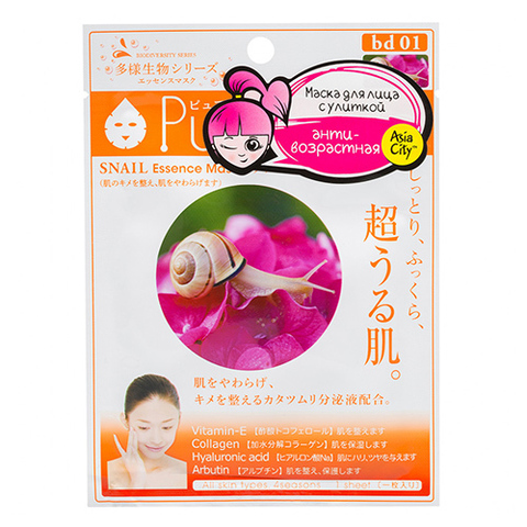 https://static-ru.insales.ru/images/products/1/332/175743308/snail_japanese_mask.jpg
