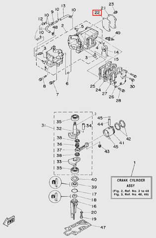 Прокладка крышки головки блока цилиндров для лодочного мотора T5 Sea-PRO (2-22)