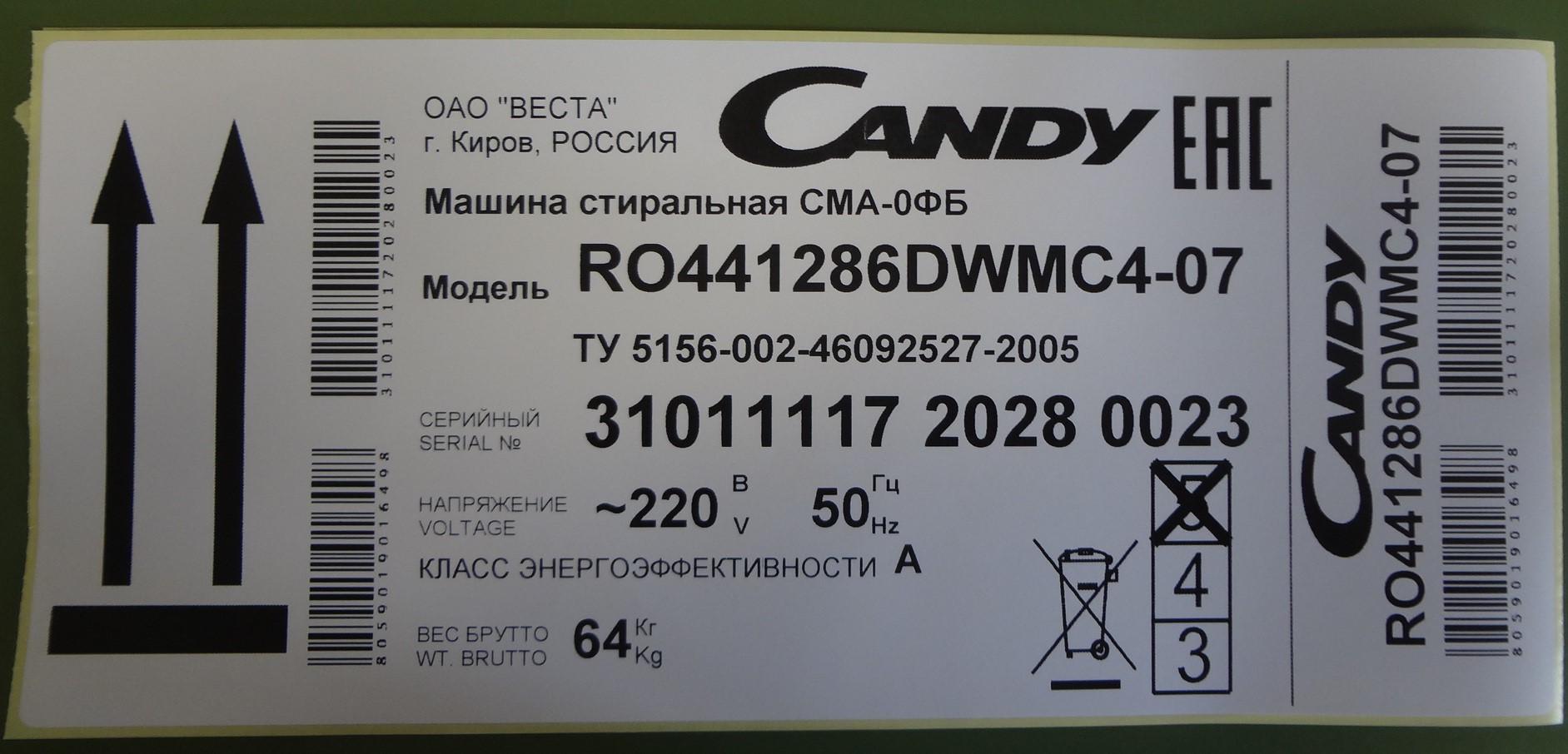 Узкая стиральная машина Candy RapidO RO44 1286DWMC4-07 фото 9