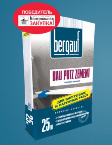 Штукатурка цементная Бергауф Бау Путц Цемент 25 кг